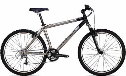 Mountainbikes - Vaxholm